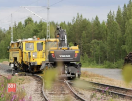 Foolish Sales of Finnish Natural Monopolies – Track Care